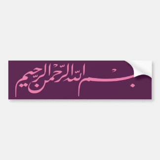 rose pink Bismillah In the name of Allah  writing Bumper Sticker