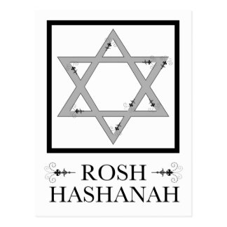 rosh hashana star of david elegant flourish postcard