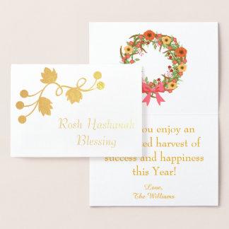Rosh Hashanah Blessing Foil Card