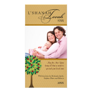 Rosh Hashanah Golden Apple Tree 2 Card