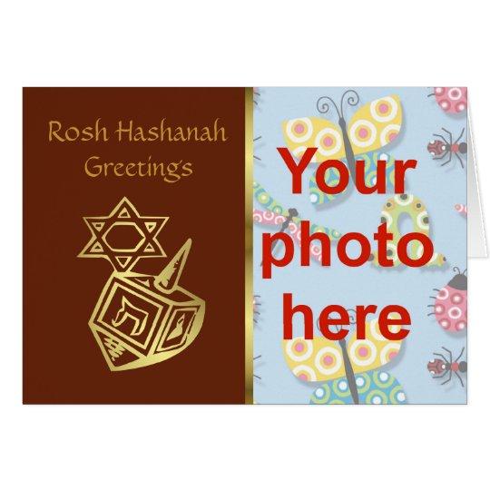 Rosh Hashanah Jewish holiday custom photo Card