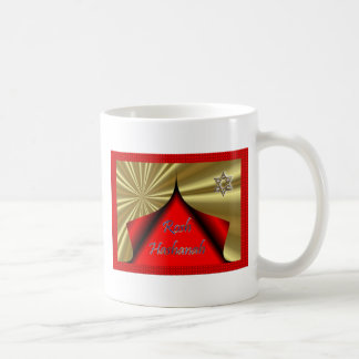 Rosh Hashanah Jewish New Year Coffee Mug