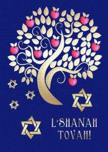 New years cards zazzle rosh hashanah jewish new year greeting cards m4hsunfo