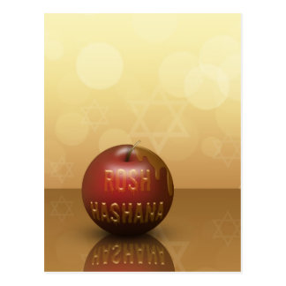Rosh Hashanah Jewish New Year - Postcard