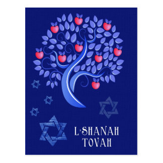 Rosh Hashanah. Jewish New Year Postcard