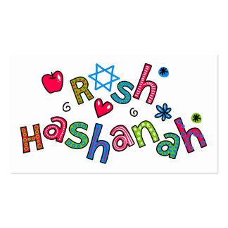 Rosh Hashanah Jewish New Year Text Greeting Business Card Template