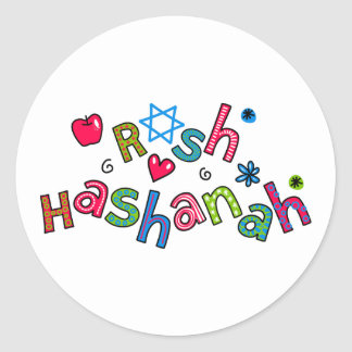 Rosh Hashanah Jewish New Year Text Greeting Round Sticker