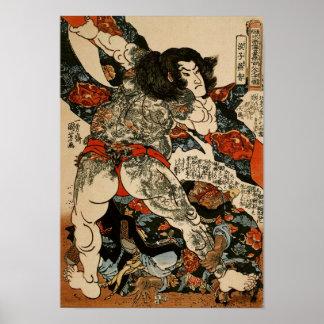Roshi Ensei Lifting a Heavy Beam Print