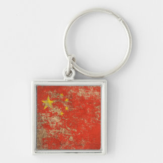 Rough Aged Vintage Chinese Flag Key Chains