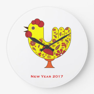 Round (Large) Wall Clock with Rooster