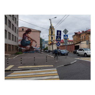 Rozdestvenka street postcard