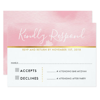 RSVP REPLY RESPONSE CARD blush pink watercolor