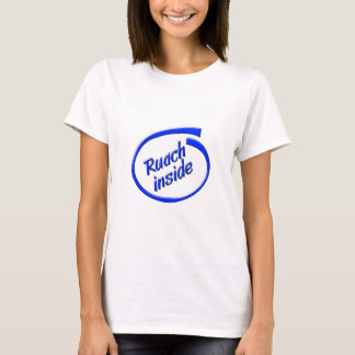 Ruach Inside T-Shirt