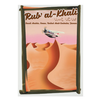 Rub' al Khali Saudi Arabia vacation poster. Poster