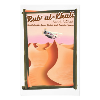 Rub' al Khali Saudi Arabia vacation poster. Stationery