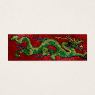 Ruby-Dragon- Mini Business Card