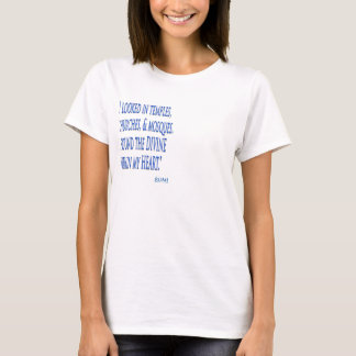 Rumi: Look Within the Heart T-Shirt
