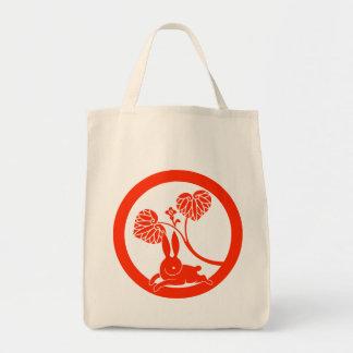 Running rabbit (red) bag