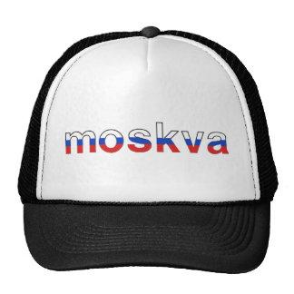 Rusian flag desgin! trucker hats