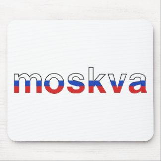 Rusian flag desgin! mouse pad