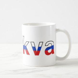 Rusian flag desgin! mugs