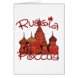 Russia Россия (with cathedral) Card