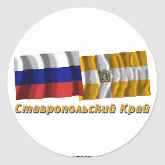 Russia and Stavropol Krai Round Sticker