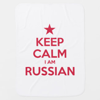 RUSSIA BABY BLANKET
