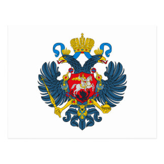 Russia Coat of Arms (18th Century) Postcard
