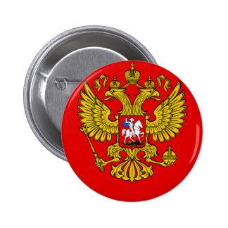 Russia Coat of Arms 6 Cm Round Badge