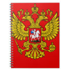 Russia Coat of Arms Notebook