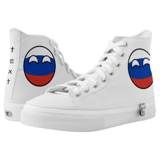 Russia Countryball Printed Shoes