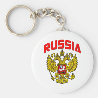 Russia Crest Basic Round Button Key Ring