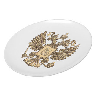 Russia double eagle plate