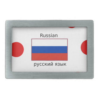 Russia Flag And Russian Language Design Belt Buckles
