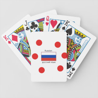 Russia Flag And Russian Language Design Bicycle Playing Cards