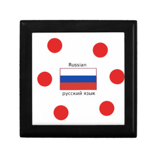 Russia Flag And Russian Language Design Gift Box