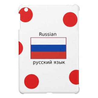Russia Flag And Russian Language Design iPad Mini Cover