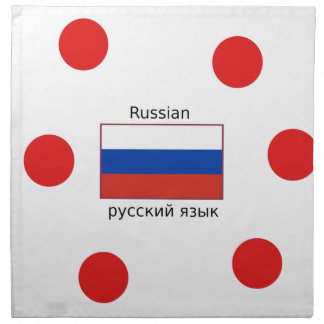 Russia Flag And Russian Language Design Napkin