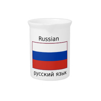 Russia Flag And Russian Language Design Pitcher
