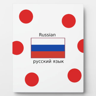 Russia Flag And Russian Language Design Plaque