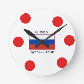 Russia Flag And Russian Language Design Round Clock