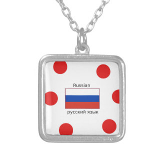 Russia Flag And Russian Language Design Silver Plated Necklace