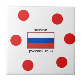 Russia Flag And Russian Language Design Tile