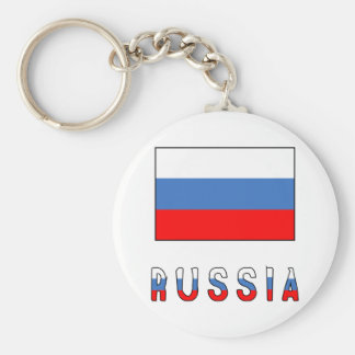 Russia Flag & Word Basic Round Button Key Ring