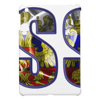 russia iPad mini cover