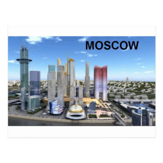 Russia Moscow City (Kan.K) Postcard