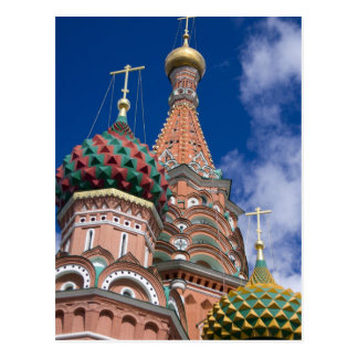 Russia, Moscow, Red Square. St. Basil's 5 Postcard