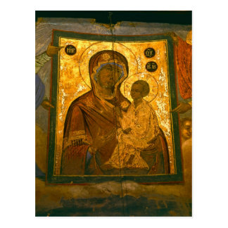 Russia, Novgorod Province, Tikhvin Monastery, Postcard