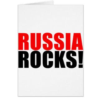 RUSSIA ROCKS GREETING CARD